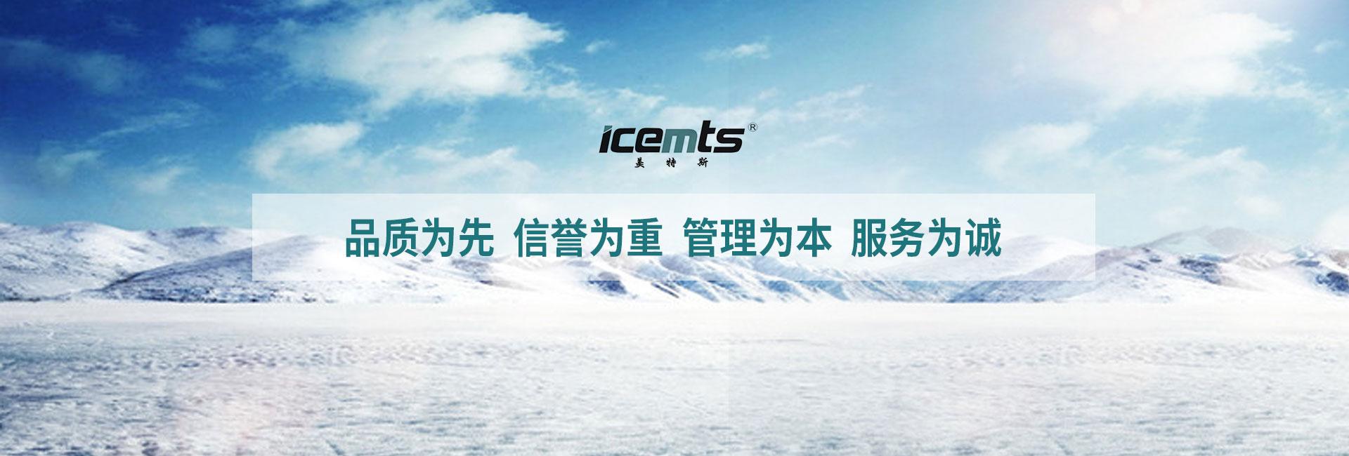 品质淡水片冰机厂家