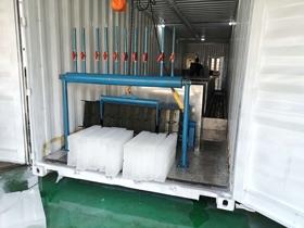 1吨直冷式条冰机