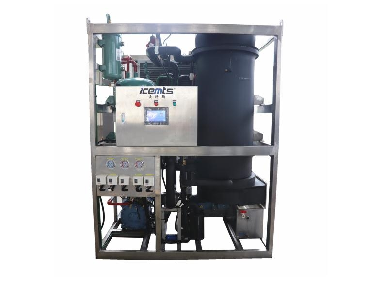 2吨小型商业管冰机