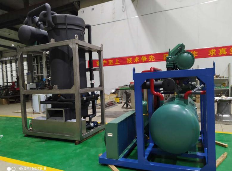 35吨管冰机